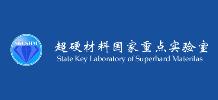 第二十届中国高压科学学术会议