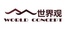 深圳市齐盟建筑材料有限公司