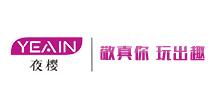 YEAIN/夜樱官方网站